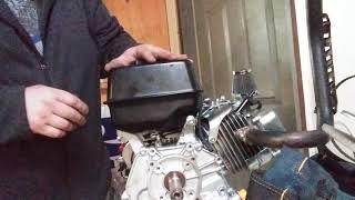 301cc predator and torque converter