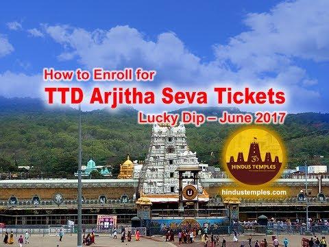 How to Enroll for TTD Arjitha Seva Tickets – Lucky Dip