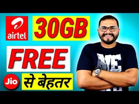 Airtel ने दिया Jio से बेहतर Free 4G Data प्लान | Completely Free better than Jio Free Offer VOLTE