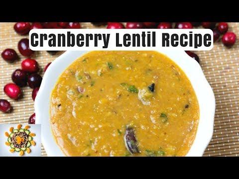Cranberry Lentil Recipe | Craneberry Lentil for Weight Loss | Cranberry Pappu Recipe