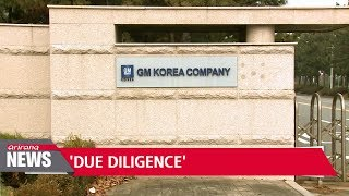 South Korea to quickly conduct due diligence on GM