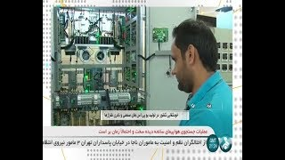 Iran Emen Pishro co. made Industrial UPS & Chargers for Solar panels manufacturer شارژر پنل خورشيدي