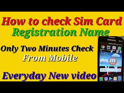 How to check sim card Registration name .