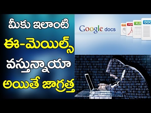 BEWARE With FAKE Emails!   Gmail Hackers   Latest Hacking Technologies   VTube Telugu