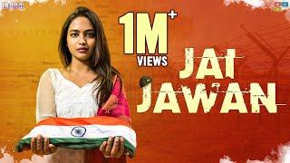 Jai Jawan Ft. Pakkinti Kurradu || Dhethadi || Tamada Media