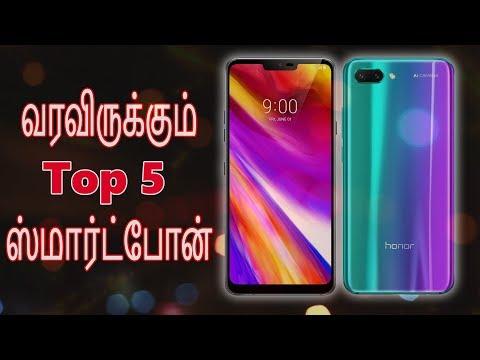 Top 5 Upcoming Smartphones - May 2018   Tech Satire