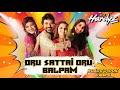 Download  Dj Hardyz - Oru Sattai Oru Balpam Remix  (Kanchana 3) MP3,3GP,MP4