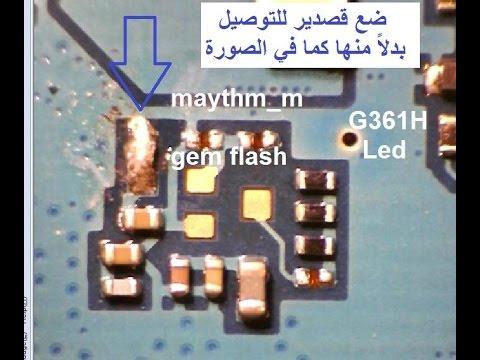 Samsung S7262 Dead Solution 100 Samsung S5222 Lcd Light Ways