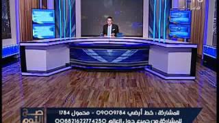 """#x202b;الغيطي ينهار إثر تلقيه خبر وفاة صديقه المذيع """"عمرو سمير"""" و يخرج فاصل عالهواء#x202c;lrm;"""