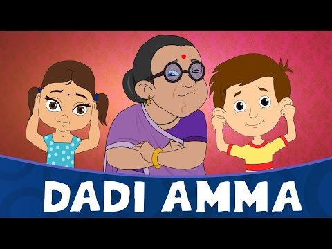 दादी अम्मा दादी अम्मा मान जाओ - dadi amma dadi amma| हिंदी बालगीत | Hindi Rhymes for Children