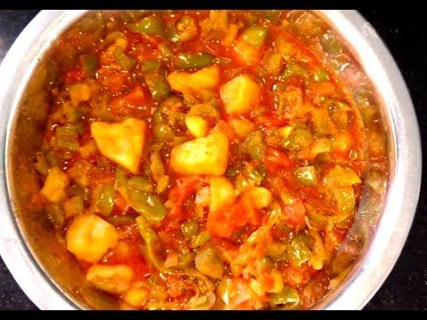 Capsicum Potato Curry Recipe in Telugu (కాప్సికం బంగాళాదుంప కర్రీ  చేయడం ఎలా?)