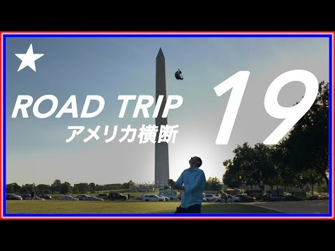 19. Driving Across The United States, Car Cross Country, Solo Round Road Trip!! アメリカ横断車で一人旅大冒険!!