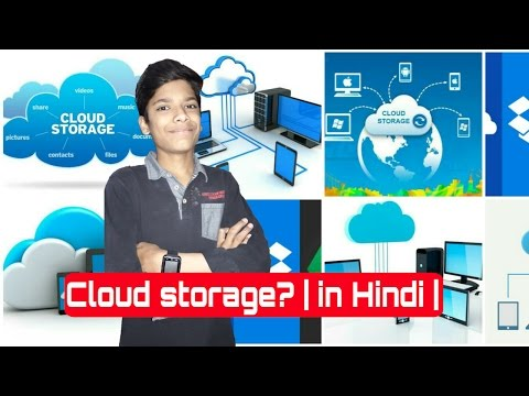 (Hindi) What is cloud storage? | Explained in full details |
