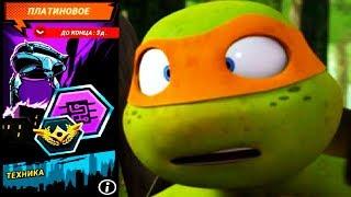 Download Черепашки-Ниндзя Легенды - ТЕХНИКА испытание (мобильная игра) видео для детей TMNT Legends Video