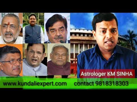 Who will win lok sabha election 2019: Bihar By Astrologer KM
