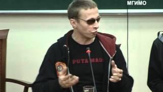 Иван Охлобыстин в МГИМО