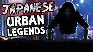 Top 5 Creepy Japanese Urban Legends