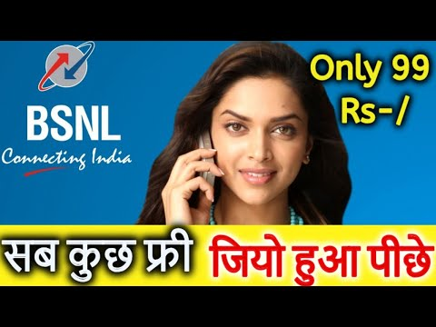 Bsnl vs Jio Latest Offer Launch bsnl 99 rs Plans All india unlimited calls full hindi 2018