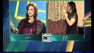 Hum log  Apr 29, 2012 SAMAA TV 1/3
