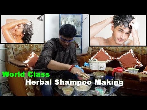 World class Herbal Shampoo making process in hindi and english.