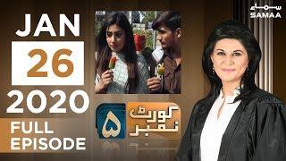 Court Number 5 | SAMAA TV | 26 January 2020