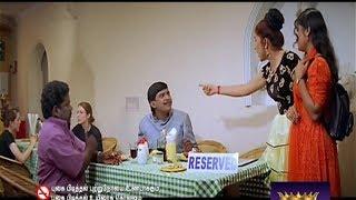 ஏய் மேன் !! இது என் டேபிள் !! சோ வாட் !! வடிவேல் கோவை சரளா #VADIVEL #KOVAISARALA