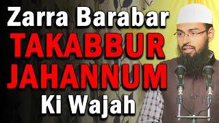 Woh Jannat Me Nahi Jayega Jiske Dil Me Zarra Barabar Takabbur Hoga By Adv  Faiz Syed