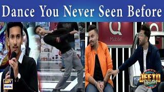 Karachi Ka Micheal Jackson Jeeto Pakistan Mein - Fahad Mustafa