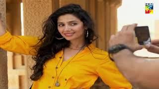 Celebrating Mahira Khan
