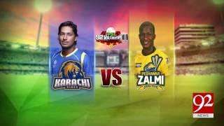 Resurgent Karachi Kings to play against formidable Peshawar Zalmi today-03-2017 - 92NewsHDPlus