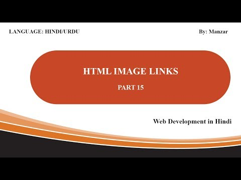 How to Link HTML  Images Webpage to Another Webpage in Hindi