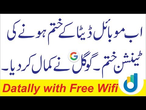 Awesome Android App For Mobile Data Users || Free Wifi 2018