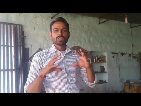 नया आसान तरीका बन्दुक का सरल व उपयोगी। new Banduk a early Trick and use.latest tach.in market