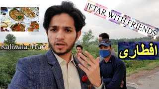 First Iftari Party Vlog With Friends|Pashto New Poetry 2020