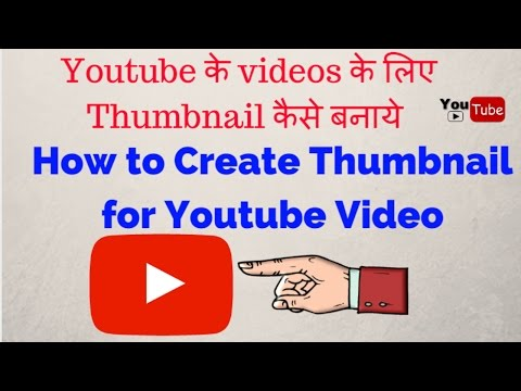 how to create thumbnails for youtube videos | Free Online YouTube Thumbnail Maker