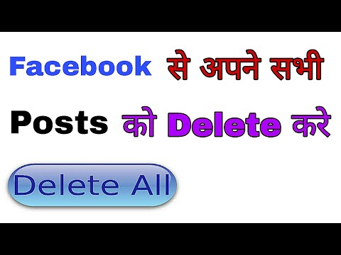 How To Delete All Facebook Posts At Once In Android Phone