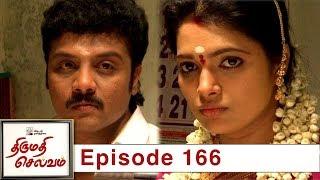 Thirumathi Selvam Episode 166, 16/05/2019 #VikatanPrimeTime