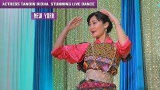 Actress Tandin Bidha stunning live dance performance in New York, 2017