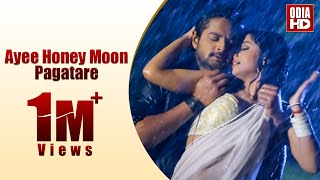 Ayee Honey Moon Pagatare Odia Hot Romantic Song , Film Tora Dineku Mora Dine , Amlan , ODIA HD