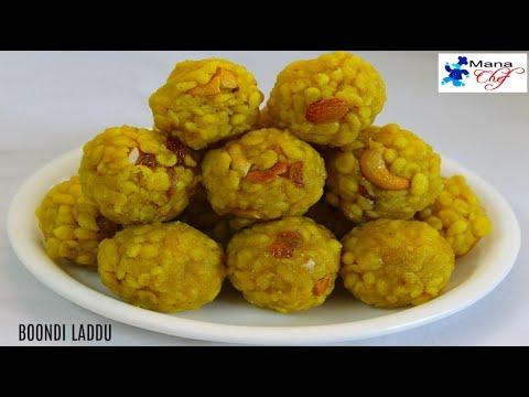 Boondi Laddu Sweet Recipe In Telugu