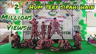 Pakistan Army hum tery sipahi hein # The Ideal Montessori Sec.School