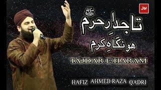 Tajdar e Haramﷺ | Hafiz Ahmed Raza Qadri | 25 Sehar Transmission | Ramadan 2018