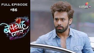 Bepanah Pyaar - Full Episode 86 - With English Subtitles