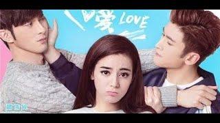 Pride vs Miss Prejudice - Chinese Movie [ENG SUB]