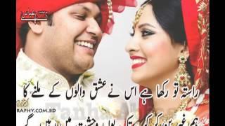 Heart Touching Poetry- Sad Voice GHazal-Tanha Abbas GHazal-Hadon me rahenge- Muhabbat Aur Ibadat