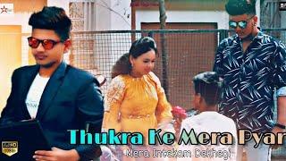 Thukra Ke Mera Pyar... Mera inteqam dekhegi # Love Story 2019   Waqt Sabka Badalta Hai