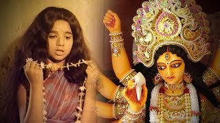 Maa Durga, Tomar Jonnoi To Mala Gathbo | Bengali Movie Scene | Durga Durgati Nashini