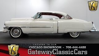 1955 Buick Century Gateway Classic Cars Orlando #171