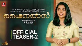 Download Finals Official Teaser 2 | P R Arun | Rajisha Vijayan | Niranj | Suraj Venjaramoodu | Kailas Menon Video