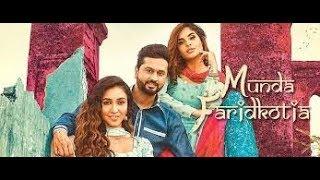 Munda Faridkotia Full Movie Review   Roshan Prince   B N Sharma   Karamjit Anmol